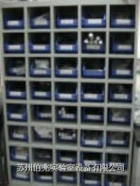 效果图/全钢样品柜 全钢样品柜