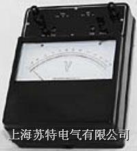 毫安(安培),毫伏(伏特)表 C30型