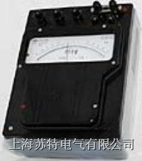 毫安(安培),伏特,瓦特表 D9-1(A.V.W)型