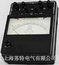 安培.伏特表,精密仪表.标准仪表 T30