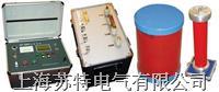 变频串联谐振装置 KD3000