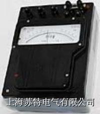 毫安(安培),伏特,瓦特表 D9-1(A.V.W)