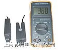 ML12A 手持式相位伏安表/相位伏安表/双钳数字伏安表 ML12A