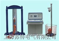 拉力试验机 拉力机 安全带拉力试验机 WGT—Ⅲ系列