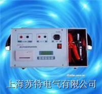 感性负载直流电阻测试仪/上海苏特电气有限公司  ZGY