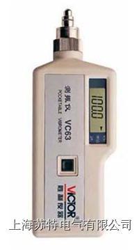 VC 63數字測振儀