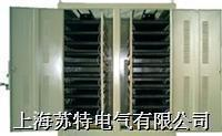 发电机负载电阻箱 ST