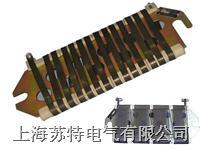 ZB1/ZB2/ZB3/ZB4板型电阻 ZB1/ZB2/ZB3/ZB4