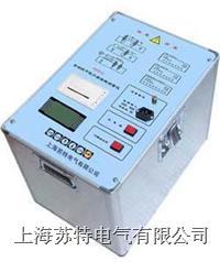 9000系列智能介质损耗测量仪 9000系列
