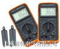 MG2000型手持式双钳数字相位伏安表