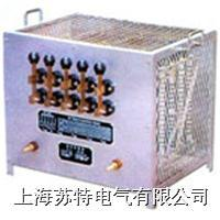 BPS负载电阻箱