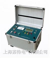 变频串联谐振耐压试验成套装置