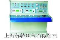 变压器性能综合测试台