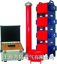 调频串联谐振耐压装置