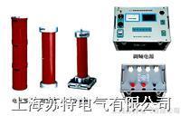 调频串联谐振耐压试验装置价格