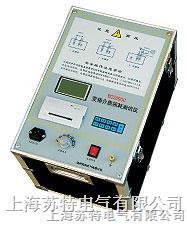 介质损耗测量仪加工