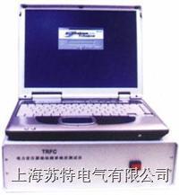 电力变压器绕组变形测试仪 ST-RX2000