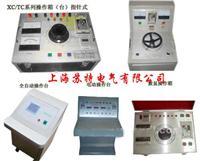 多功能耐压控制箱 XC/TC系列