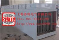 風道電加熱器 380/800KW