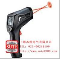 ET9869H双激光红外测温仪 ET9869H