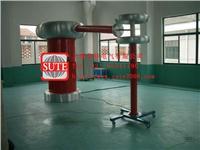 150KV无局部放电试验变压器 YDTW系列