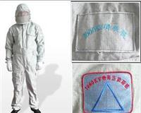 带电作业用高压电防护服 LS27