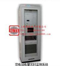 变电站电量实时监测系统