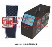 HDGC3961 充电机特性测试仪 HDGC3961