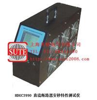 HDGC3990 直流断路器安秒特性测试仪 HDGC3990