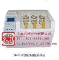 JY6810N绝缘油耐压测试仪 JY6810N