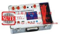 JYW6500发电机转子交流阻抗测试仪 JYW6500发电机转子交流阻抗测试仪
