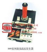 DHV系列直流高压发生器 DHV系列