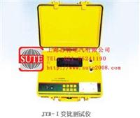 JYB-Ⅰ变比测试仪 JYB-Ⅰ