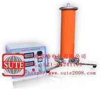 SUTEZG-Ⅰ直流高压发生器 SUTEZG-Ⅰ