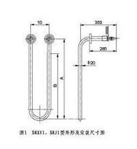 SRXY1型管状电加热元件(硝酸溶液加热器) SRXY1型