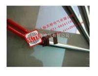 SUTE卡口式单头电热管 SUTE