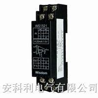 安科利WS9010热电阻全隔离信号调理器