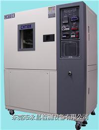 換氣式老化試驗機 CH-2436-1