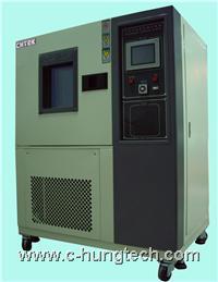 可程式恒溫恒濕試驗機 CH-TH-2D