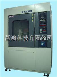 SAE J1455熱噴射試驗 CH-2010-D