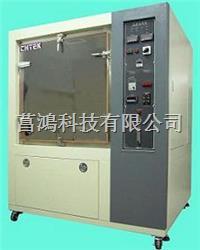 砂塵試驗機 CH-7139-CF-T