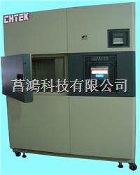 兩箱式冷熱沖擊試驗機