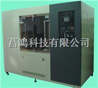 IP5KX IP6KX耐塵試驗機 CH-7139-CK