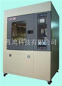 耐水試驗機(IP防水試驗設備) CH-2010-S5