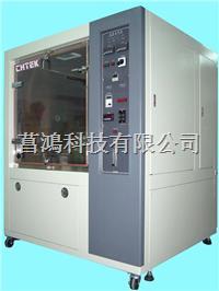 耐塵試驗機(流塵試驗) CH-7139-C  IP防護等級