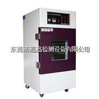 电池低压高空模拟试验机 GX-3020-Z
