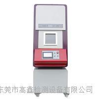 电池挤压试验机 GX-5067-C