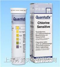 德国MN 低余氯含量检测余氯测试条91339 0-10ppm 91339