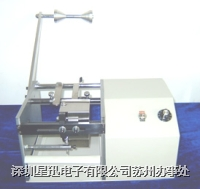 带式电容剪脚机  SF-512