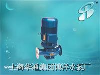 ISG立式单级单吸离心泵 ISG立式单级单吸离心泵